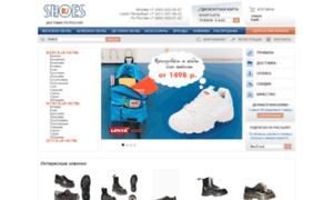 Shoes.ru thumbnail