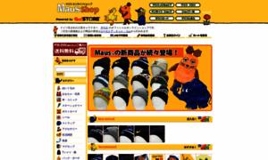 Shop.maus.jp thumbnail