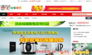 Shop365.com.cn thumbnail