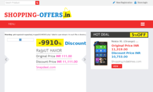 Shopping-offers.in thumbnail