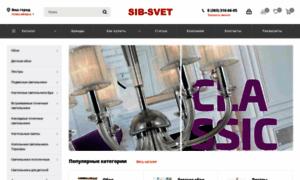 Sib-svet.ru thumbnail