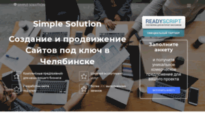 Simple74.ru thumbnail