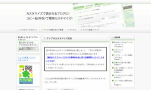 Simpleworks.jp thumbnail