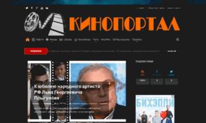 Sinemaportal.ru thumbnail