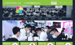 Sinodent.com.cn thumbnail