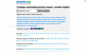 sinonim.org