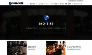 Sio-site.or.jp thumbnail