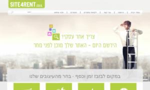 Site4rent.co.il thumbnail