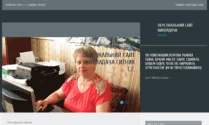 Sitnik.at.ua thumbnail