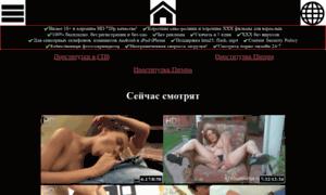 Siva-temple.ru thumbnail