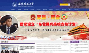 Sjzu.edu.cn thumbnail