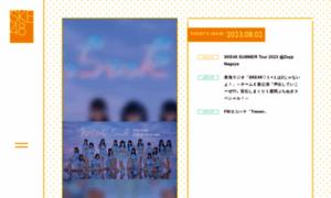 Ske48.co.jp thumbnail