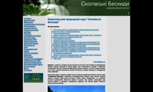 Skole.org.ua thumbnail