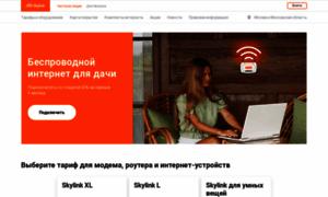 Skylink.ru thumbnail
