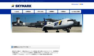 Skymark.bufsiz.jp thumbnail