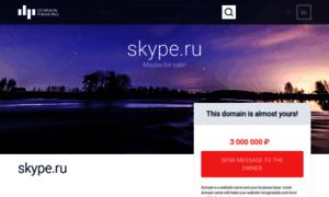 Знакомства Социальная Сеть В России