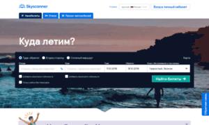 Skyscanner.ru thumbnail