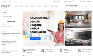 Sledov-opt.ru thumbnail
