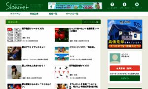 Slownet.ne.jp thumbnail