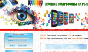 Smart-factorygame.ru thumbnail