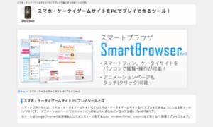 Smartb.jp thumbnail