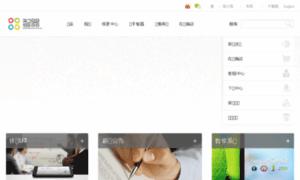 Smartdevices.com.cn thumbnail