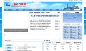 Smb.gov.cn thumbnail