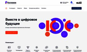 Smi.rt.ru thumbnail