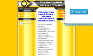 Smiletmb.ucoz.ru thumbnail