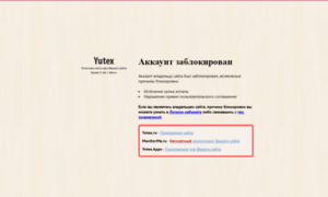 Snow-ray.ru thumbnail