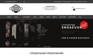 Snowboard.kiev.ua thumbnail