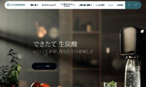 Sodastream.jp thumbnail