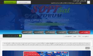 Soft-sat3.in thumbnail