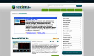 Soft4video.ru thumbnail