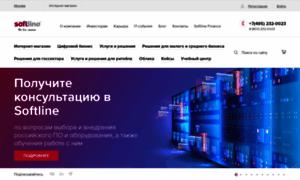 Softline.ru thumbnail