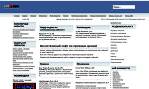 Softnew.ru thumbnail