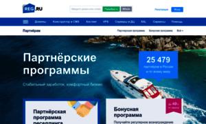 Software.reg.ru thumbnail