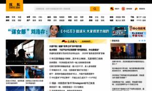 Sohu.com thumbnail