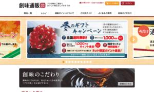 Somi-shop.jp thumbnail