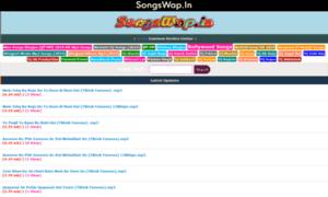 Songswap.in thumbnail