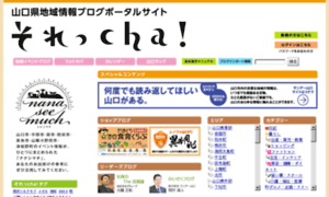 Soreccha.jp thumbnail