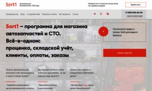 Sort1.ru thumbnail