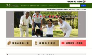 Sos-osaka.jp thumbnail