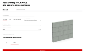 rockwool. Black Bedroom Furniture Sets. Home Design Ideas