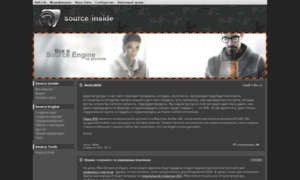 Source-inside.ru thumbnail