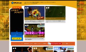 splax.net - 無料ゲーム、PC・スマホゲーム、オンラインゲームならSPLAX.NET