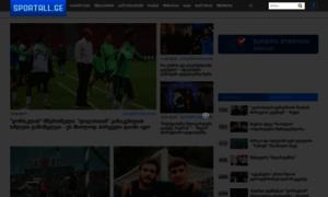 Sportall.ge thumbnail