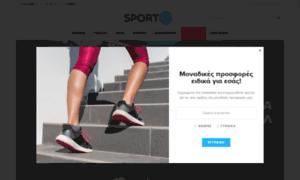 Sportkit.gr thumbnail