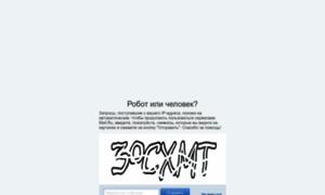 Sportmail.ru thumbnail