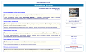 Spruce.ru thumbnail